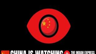 Chinese Firm, Zhenhua Data