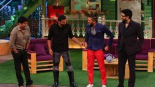 Akshay Kumar, Kapil Sharma Show, Ritesh Deshmukh, Abhishek Bachchan
