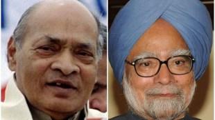 Narsimha Rao, Manmohan Singh Bharat Ratna, Veerappa Moili
