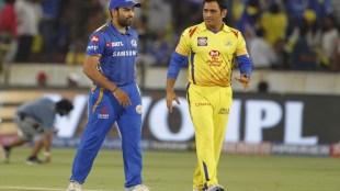 IPL 2020, MI vs CSK, MS Dhoni, Rohit Sharma