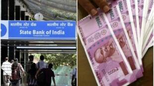 state bank of india loan