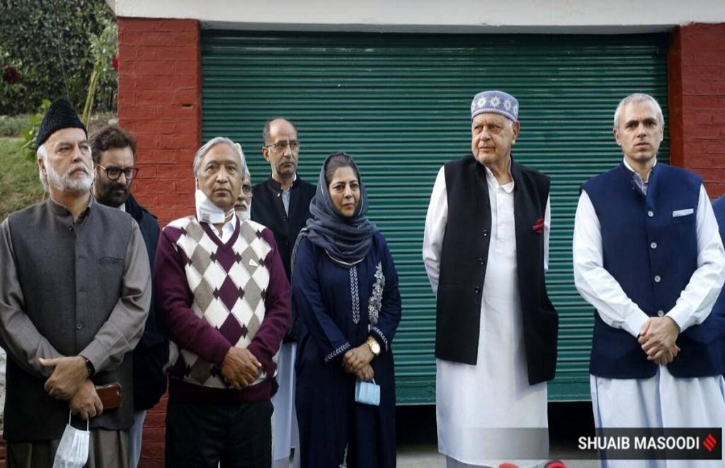Jammu and Kashmir, PDP-NC