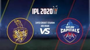 IPL 2020, KKR vs DC Live