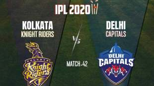 IPL 2020 Live Cricket Score, KKR vs DC Match Live Updates