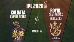 IPL 2020, KKR vs RCB Live Cricket Streaming