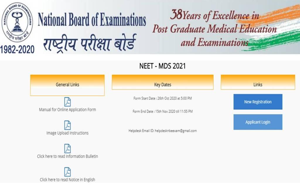NEET 2021 Registration, nbe.edu.in
