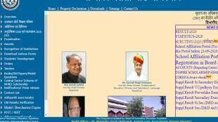 rbse, bser, rajasthan board exam, rajasthan board, education news, Board of Secondary Education