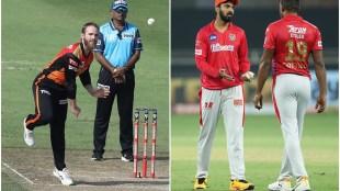 IPL 2020, SRH vs KXIP Live IPL 2020