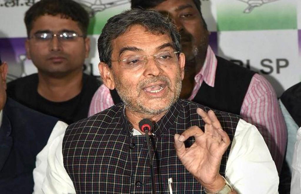 Nitish Kumar, Upendra Kushwaha, bihar cm, bihar election