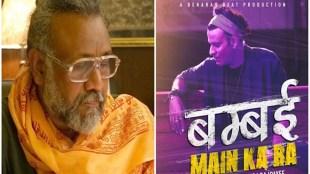anubhav sinha bihar election 2020 campaign song bihar bjp