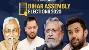 bihar election 2020 chirag paswan nitish kumar narendra modi bjp ljp jdu tejashwi yadav