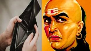 Chanakya Niti, Chanakya Niti in Hindi, Aacharya Chanakya