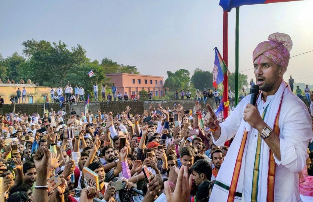 Chirag Paswan, bihar election 2020, nitish kumar