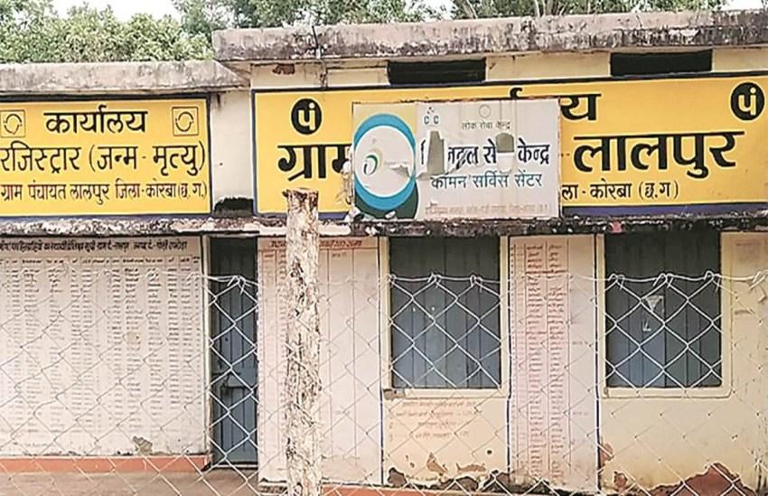 Chhattisgarh, Bhupesh Baghel, congress govt, tata project, 200 coroe penalty