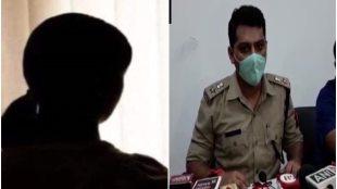 uttar pradesh, girl raped, crime