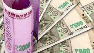 ltc cash voucher scheme, ltc cash voucher, ltc cash voucher scheme government, LTC scheme income tax benefits, government employees LTC scheme , what is ltc cash voucher scheme, what is ltc cash voucher, what is festival advance scheme