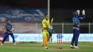 IPL 2020, CSK vs MI, MS Dhoni, IPL history, CSK