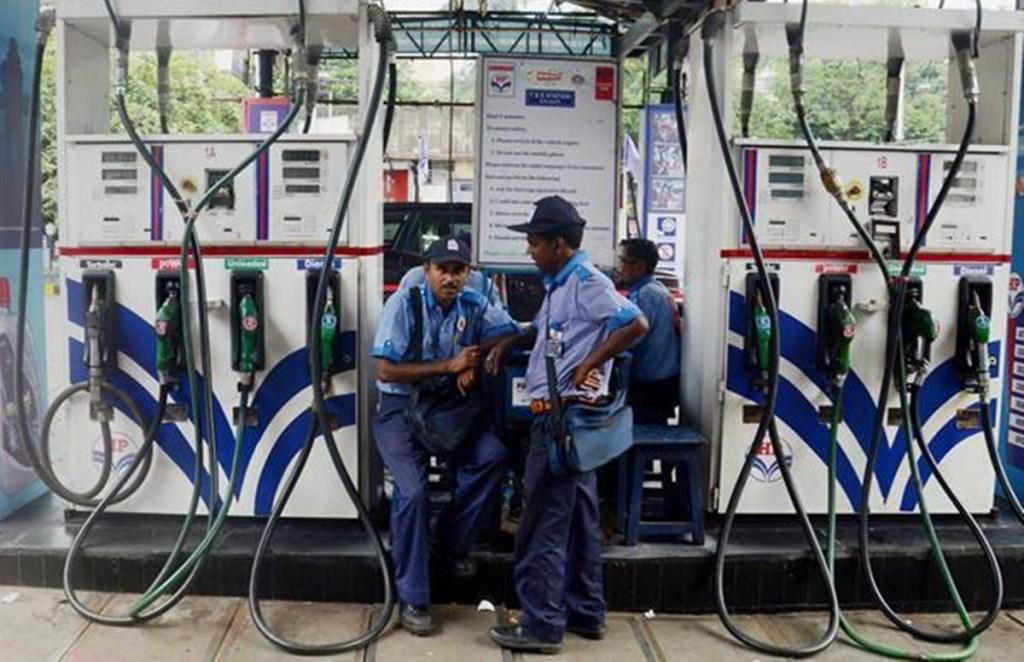 petrol diesel excise tax
