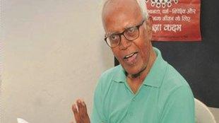 Stan Swamy, NIA, Bhima-Koregaon Case