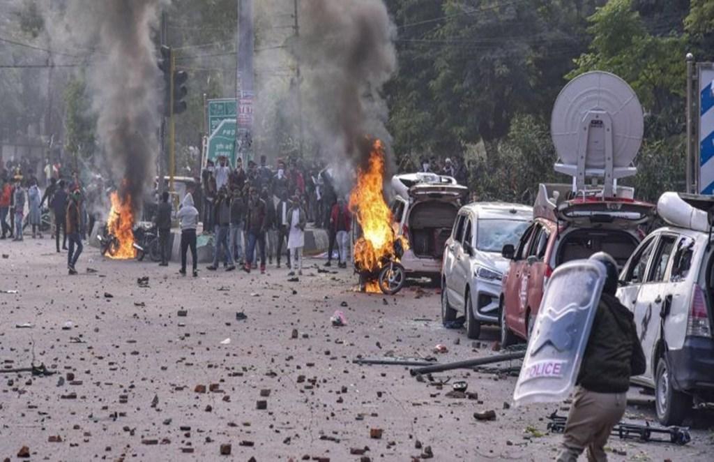 CAA-NRC Protest, Lucknow