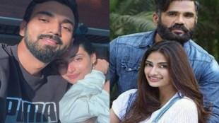 Athiya Shetty, KL Rahul, Suniel Shetty, relationship