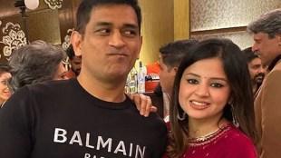 Sakshi, MS Dhoni, video watch, sakshi dhoni, Mahi