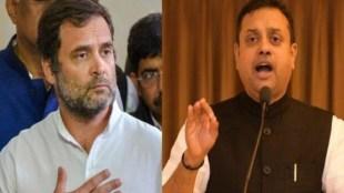 sambit patra, rahul gandhi news, congress family