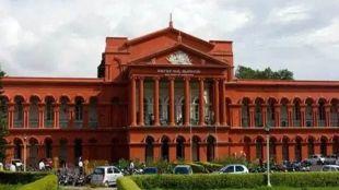 Karnataka High Court, CM BS Yedyurappa