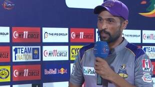 Mohammad Amir LPL 2020 Galle Gladiators vs Colombo Kings