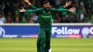 Mohammad Amir, Mohammad Amir retire, PCB, international cricket