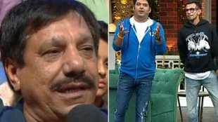 Yuzvendra Chahal, The Kapil Sharma show