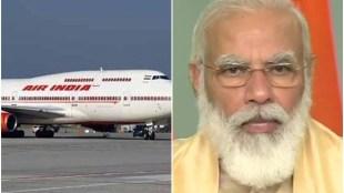 air india, BPCL, LIC