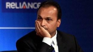 Anil ambani, Reliance Capital, debt-ridden company