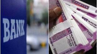RBI, Canceled License, Karad Janata Cooperative Bank
