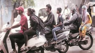 bike sitting new rules, bike sitting. two wheeler guidelines