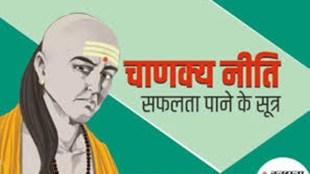 chanakya, chanakya niti, chanakya neeti, chanakya quotes, chanakya shlok, चाणक्य नीति