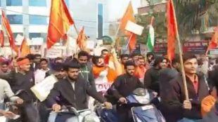 Bihar, Patna, Love Jihad
