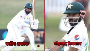 NZ vs Pak, 1st Test, Mohammad Rizwan, Faheem Ashraf
