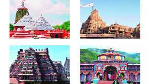 Pilgrimage, religious places