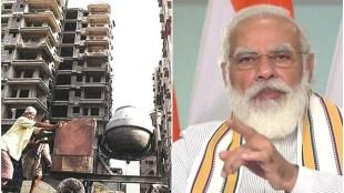 Credai, PM narendra modi
