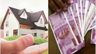 pnb, home, home loan