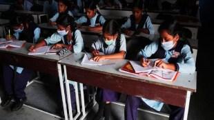 Bihar education dpt, Bihar, education news