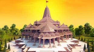 Congress Ayodhya donation