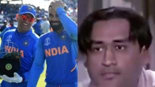 Mere Samne Wali Khidki Me, Kishore kUMAR, MS Dhoni, Cricketer MS Dhoni, Virat Kohli Singing For Anushka Sharma