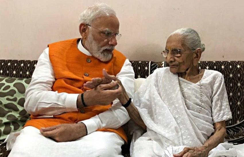 Heeraben Modi, BJP, Farm Laws