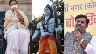 Mamata Banerjee, Ram, Ramayan