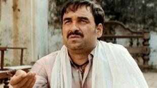Kaagaz Review, Pankaj Tripathi, Pankaj Tripathi In Kaagaz, Pankaj Tripathi in Salman Khan,