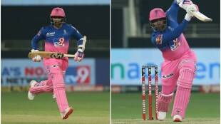 Robin Uthappa IPL 2021 Trade Rajasthan Royals CSK MS Dhoni