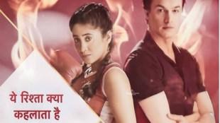 YRKKH, Yeh Rishta Kya Kehlata Hai, Yeh Rishta, Shivangi Joshi, Shivangi Joshi in YRKKH,