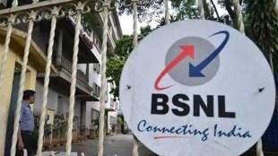 BSNL, bsnl news, mtnl